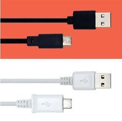[정품] 양면 USB케이블 마이크로5핀