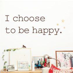 나는행복을