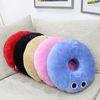 헬로캣 도넛방석(N)