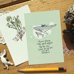 고래 일러스트 엽서