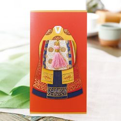 궁중 혼례복(왕비) 용돈봉투 FB215-2