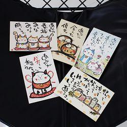 미소와 행복 애니멀 일본 포스트 카드 5type