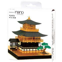 교토(Kyoto)  페이퍼나노  paper nano
