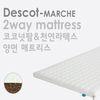 2way mattress(데스캇과 함께 사용하는 옵션제품)