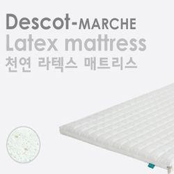 라텍스 mattress(데스캇과 함께 사용하는 옵션제품)