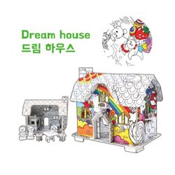[컬러링 3D PUZZLE] 드림 하우스