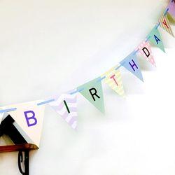 Maki 파티 가랜드 - Happy Birthday