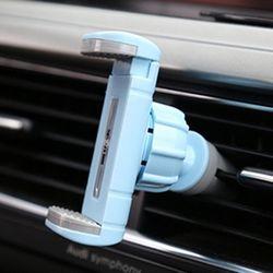 PH 360 스마트폰 차량용 송풍구 회전 거치대