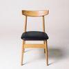 티케 원목 의자 (가죽 black)