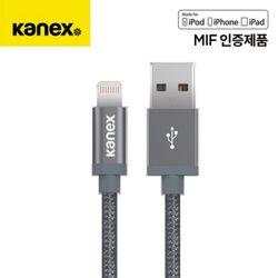카넥스 라이트닝 USB 케이블 그레이 애플 정식 인증
