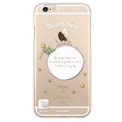 어린왕자 케이스 명언 Iphone 6&6s plus