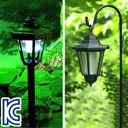 LED 태양광 정원등야외 조명 태양열 잔디등 가로등