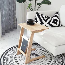 원목 소파 사이드 테이블 550