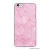 핑크 유화 물감 붓터치 아이폰 케이스 AJC106