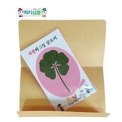 사랑의 다섯잎클로버 생화카드
