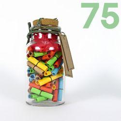 타임캡슐편지 75일 35오색편지 유리병편지