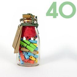 타임캡슐편지 40일 35오색편지 유리병편지