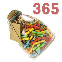 타임캡슐편지 365일편지 종모양 유리병편지