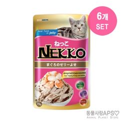네코 참치토핑 새우&조개 파우치 70g x6개(set)