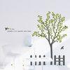 ijs656-초록향기나무아래 울타리