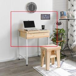[DIY] 앨빈 600 원목 테이블