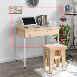 [DIY] 앨빈 800 원목 테이블