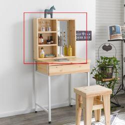 [DIY] 앨빈 600 원목 수납거울