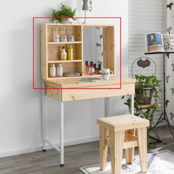 [DIY] 앨빈 800 원목 수납거울