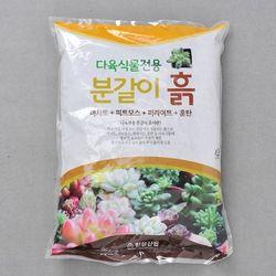 [행복한세상]다육식물전용 분갈이흙