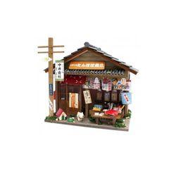 빌리돌하우스(DIY키트)불량식품가게
