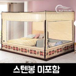 알뜨리 특대형 사각난방텐트(일반형)/스텐봉미포함