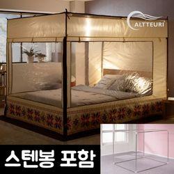 알뜨리 대형 사각난방텐트(일반형)/스텐봉포함