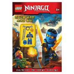 [레고북] 레고 닌자고 제이 (미니피겨북)
