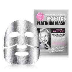 프레스티지 플래티넘 마스크