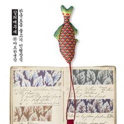 [KAF-009] 서호납줄갱이 갈피매무새