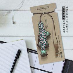 [KAF-015] 꼬치동자개 갈피매무새