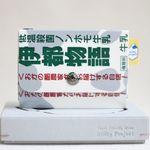 밀키파우치(Milky Pouch) Card & Coin Case [JP0326]