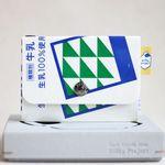 밀키파우치(Milky Pouch) Card & Coin Case [JP0341]