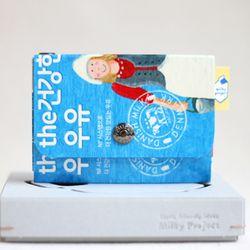 밀키파우치(Milky Pouch) Card & Coin Case [KP1301a]