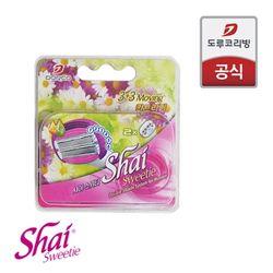 Shai Sweetie(샤이스위티) 여성 면도날(2입)