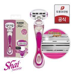 Shai Sweetie(샤이스위티) 여성면도기