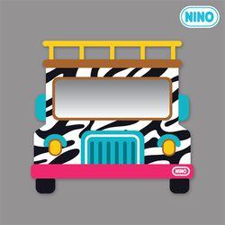 니노 미러보드 - 사파리차 (정면)