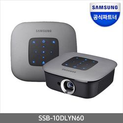 삼성전자 스마트빔 SSB-10DLYN60 미니빔프로젝터