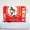밀키파우치(Milky Pouch) Card & Coin Case [JP0330]