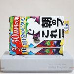 밀키파우치(Milky Pouch) Card & Coin Case [JP0354a]