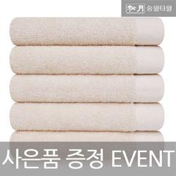 [무료배송] [송월타올]호텔타월 친환경 오트밀 469GSM 5매