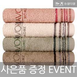 [무료배송] [송월타올]샤보렌 라인업 438GSM 10매