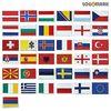 유럽 세계국기 와펜 패치(기본)