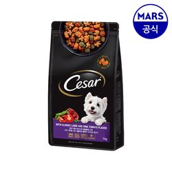[무료배송] 시저 토마토맛곁들여진 클래식 양고기 1kg