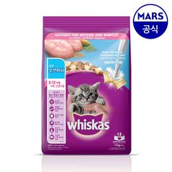 [무료배송] 위스카스 주니어 오션피쉬와 우유 1.1kg